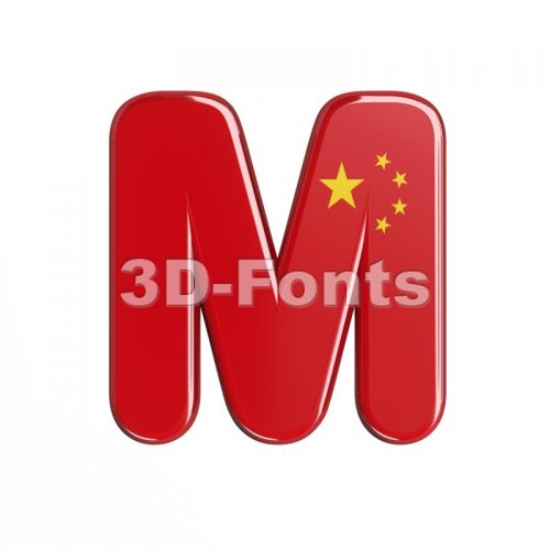 3d Capital character M covered in China texture - 3d-fonts