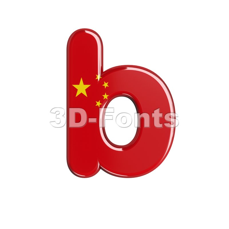 3d Lower-case character B covered in China texture - 3d-fonts