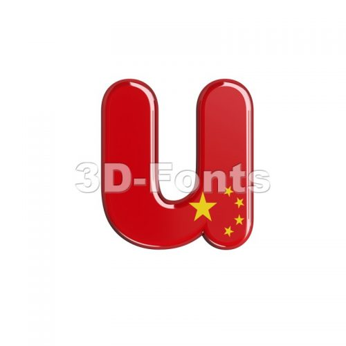 3d Small character U covered in China texture - 3d-fonts