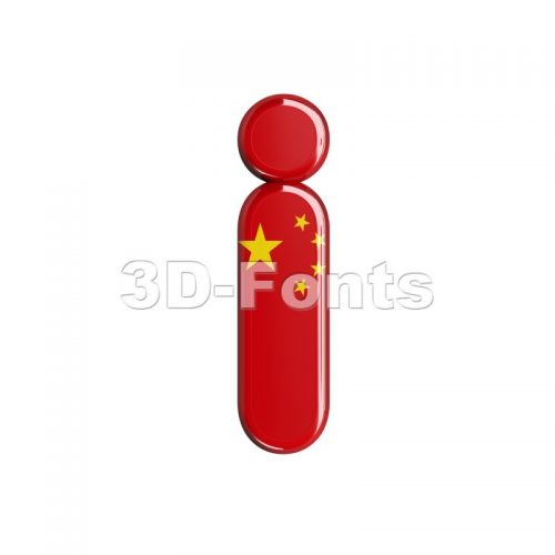 3d Small letter I covered in China texture - Lowercase 3d character - 3d-fonts