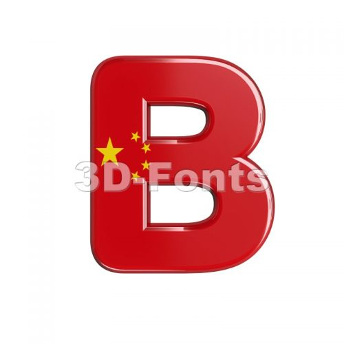 Capital chinese letter B - Upper-case 3d font - 3d-fonts