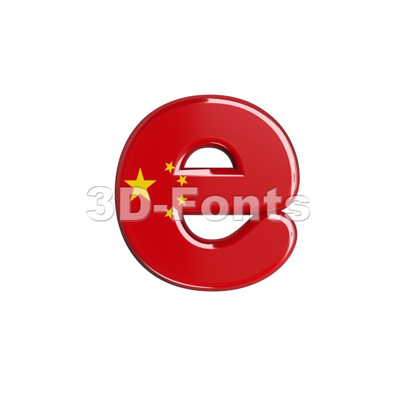 China 3d character E - Lower-case 3d letter - 3d-fonts