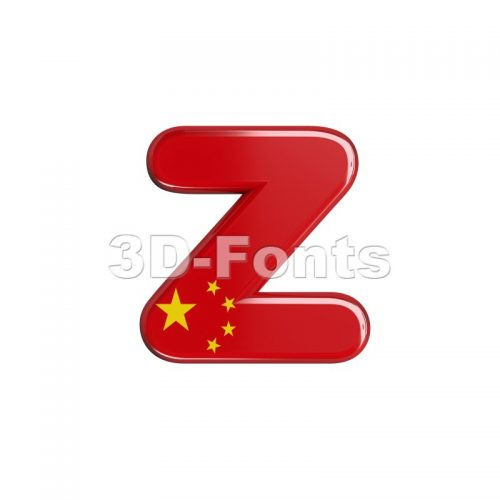 China 3d character Z - Lower-case 3d font - 3d-fonts