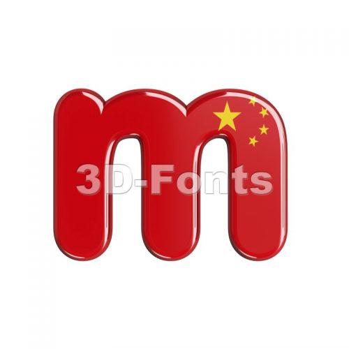 China 3d font M - Lowercase 3d letter - 3d-fonts