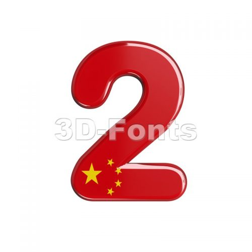 China digit 2 - 3d number - 3d-fonts