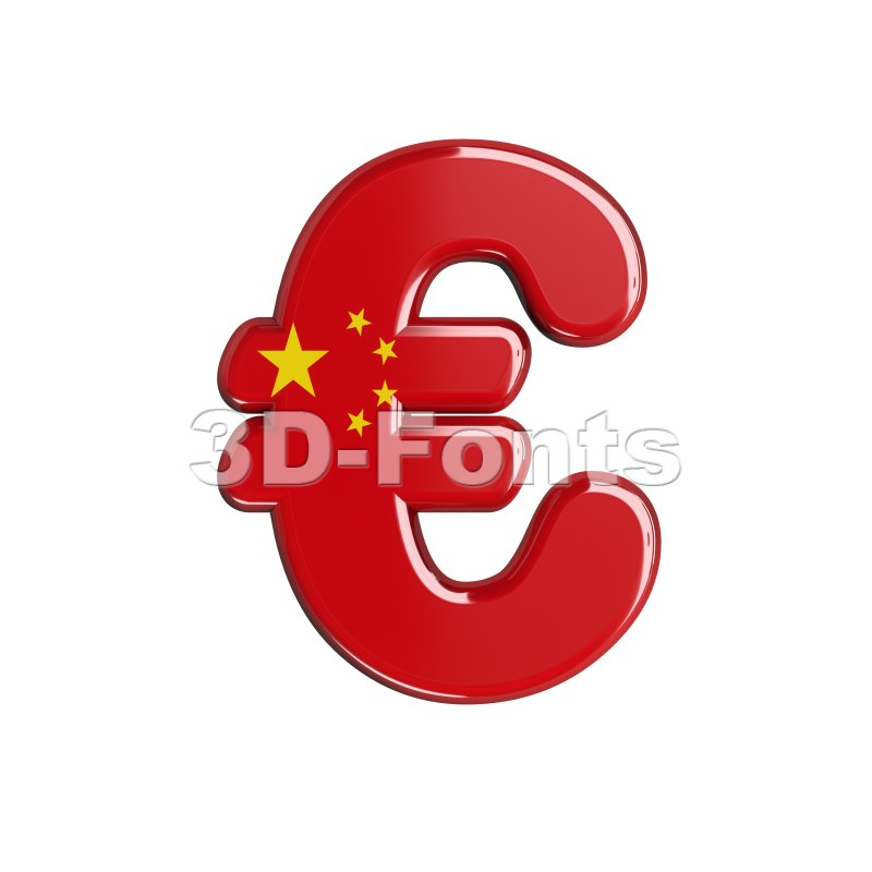 China euro currency sign - 3d business symbol - 3d-fonts