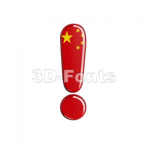 China exclamation point - 3d symbol - 3d-fonts