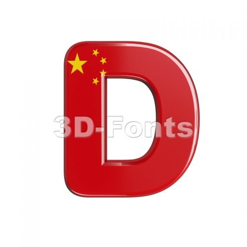 China font D - Capital 3d character - 3d-fonts