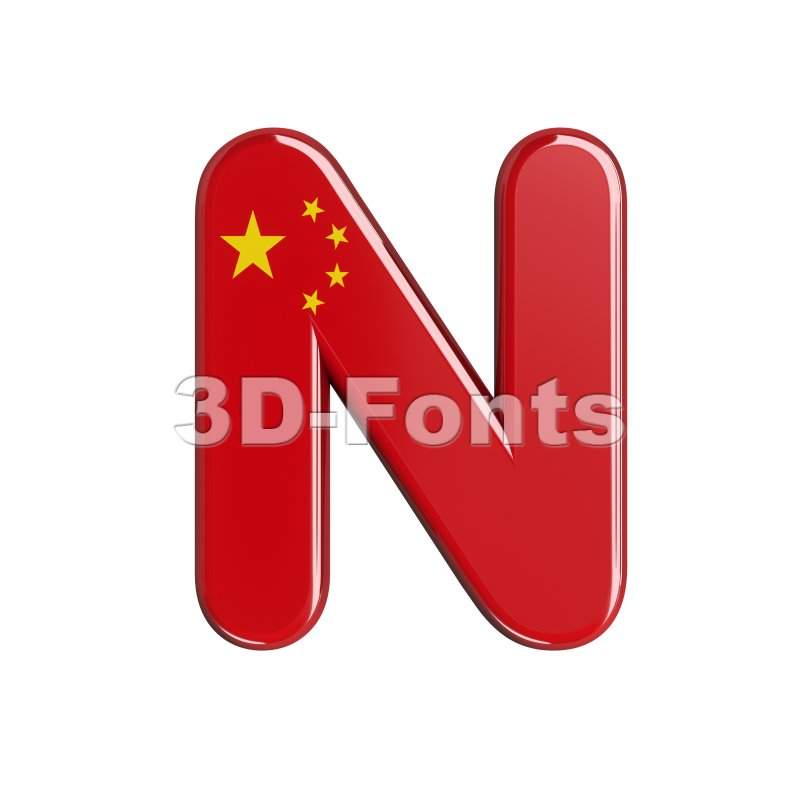 China font N - Capital 3d letter - 3d-fonts