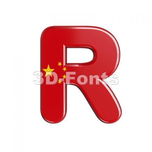 China letter R - Uppercase 3d font - 3d-fonts