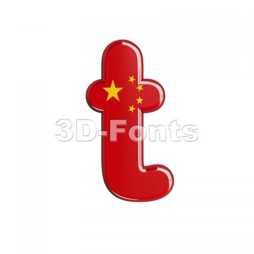 China letter T - Lower-case 3d font - 3d-fonts