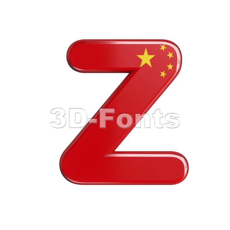 China letter Z - Upper-case 3d font - 3d-fonts