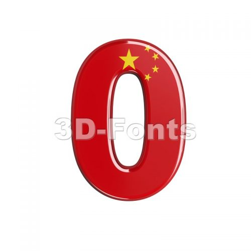 China number 0 - 3d digit - 3d-fonts
