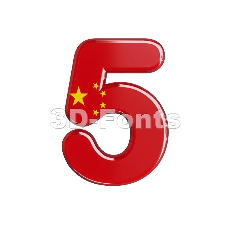 China number 5 - 3d digit - 3d-fonts