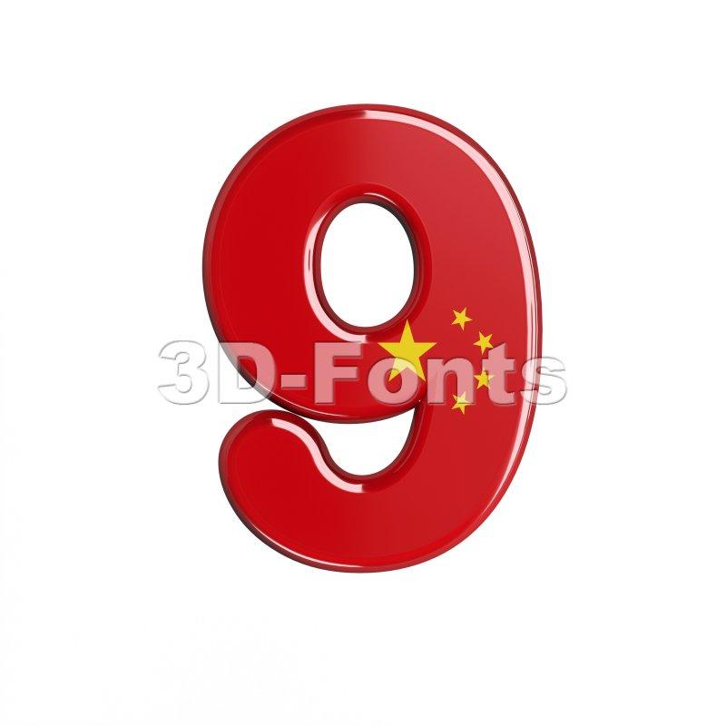China number 9 - 3d digit - 3d-fonts