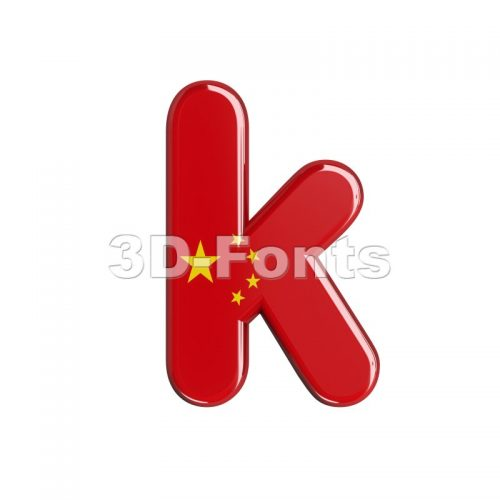 Lower-case chinese character K - Small 3d letter - 3d-fonts