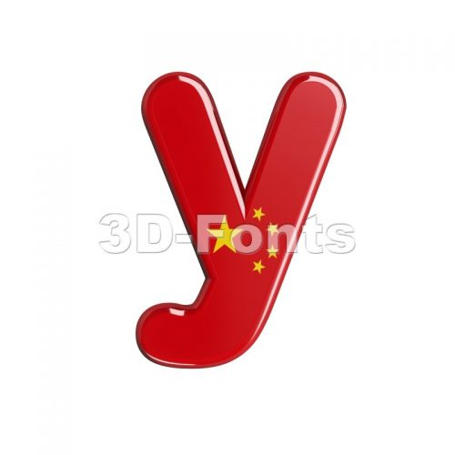 Lowercase China character Y - Small 3d letter - 3d-fonts