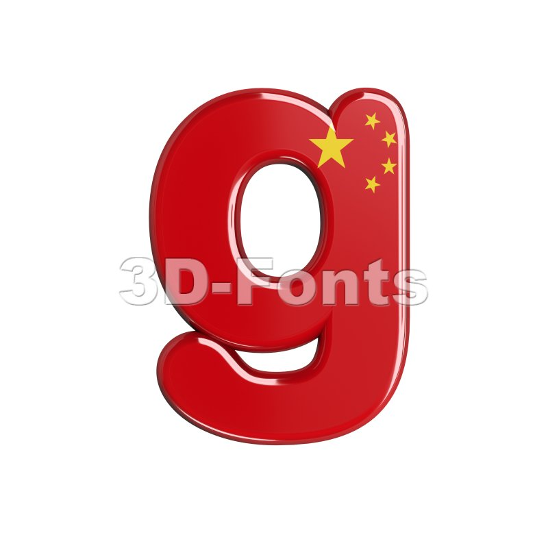 Lowercase chinese flag font G - Small 3d character - 3d-fonts