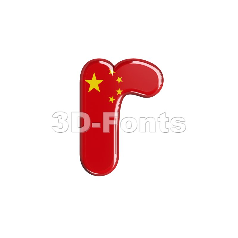 Small chinese flag character r lower case letter on white background small chinese flag character r lower case 3d letter 3d fonts thecheapjerseys Images