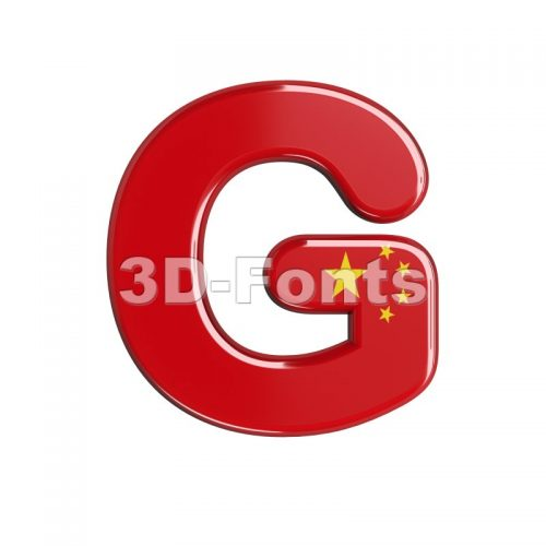 Upper-case chinese flag character G - Capital 3d font - 3d-fonts