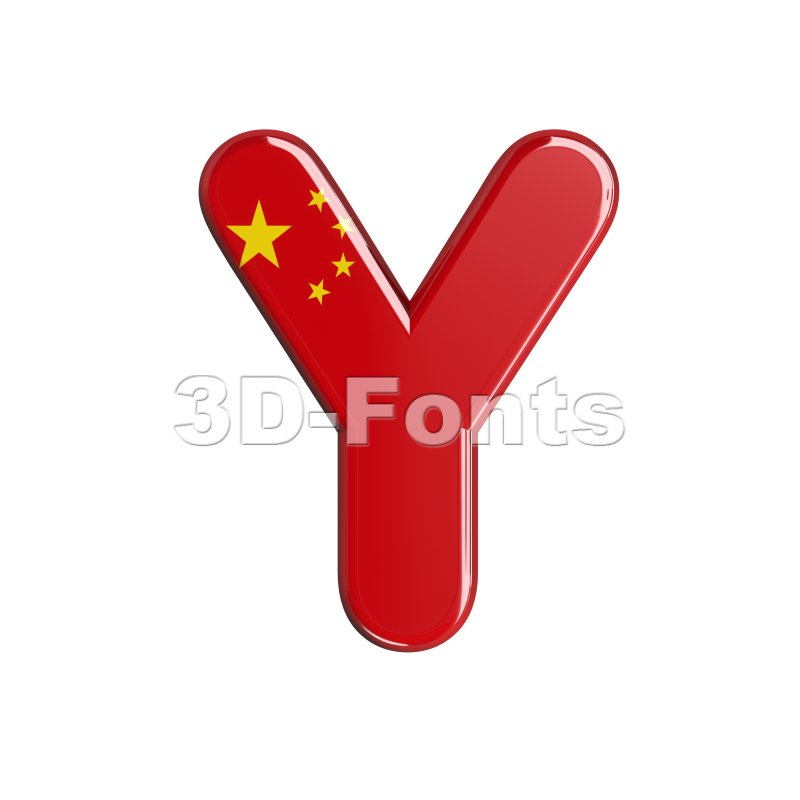 Upper-case chinese flag font Y - Capital 3d character - 3d-fonts