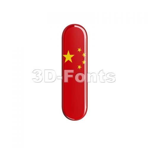 Uppercase China font I - Capital 3d letter - 3d-fonts