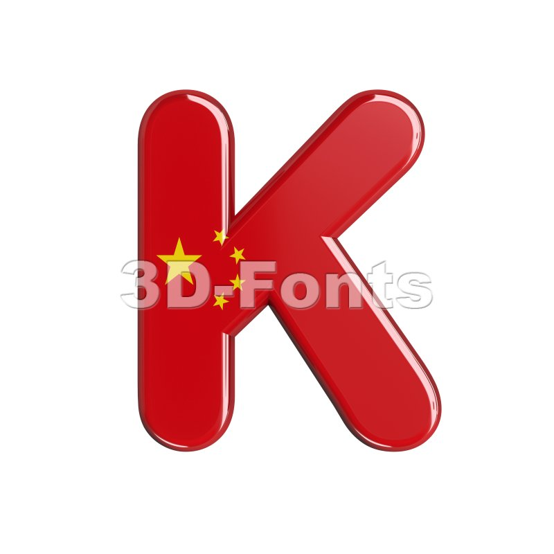 Uppercase chinese flag letter K - Capital 3d font - 3d-fonts