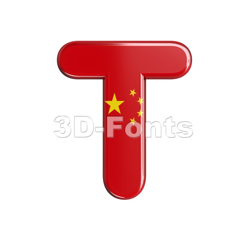 chinese character T - Uppercase 3d letter - 3d-fonts