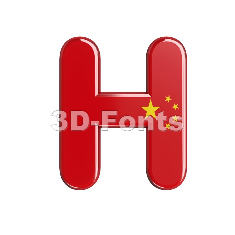 chinese flag 3d letter H - Upper-case 3d character - 3d-fonts