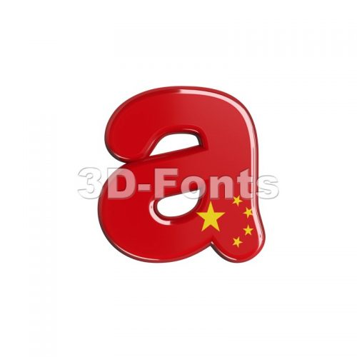 chinese flag font A - Lowercase 3d letter - 3d-fonts