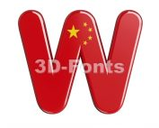 chinese font W - Capital 3d letter - 3d-fonts.com