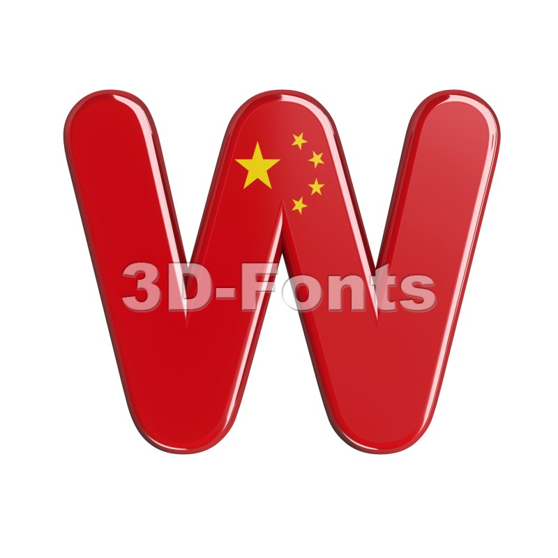 chinese font W - Capital 3d letter - 3d-fonts