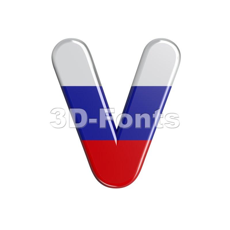 Capital Russia letter V - Upper-case 3d character - 3d-fonts