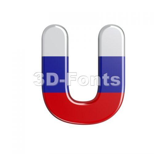 Russia 3d letter U - Capital 3d font - 3d-fonts