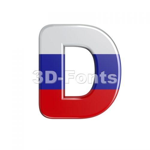 Russia flag font D - Capital 3d character - 3d-fonts