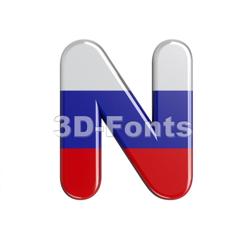 Russia flag font N - Capital 3d letter - 3d-fonts