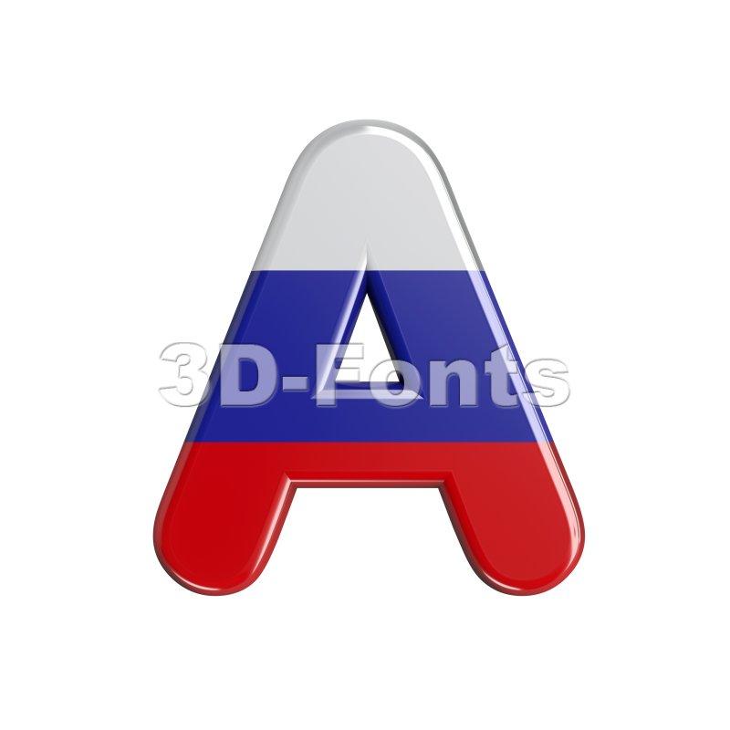 Russia letter A - Capital 3d character - 3d-fonts