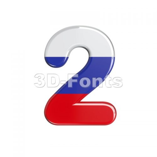 Russian digit 2 - 3d number - 3d-fonts