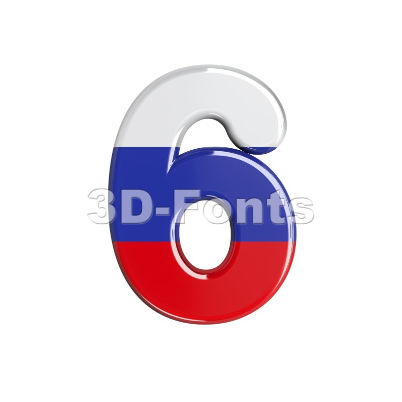 Russian digit 6 - 3d number - 3d-fonts