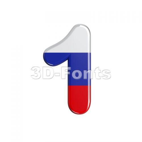 Russian number 1 - 3d digit - 3d-fonts
