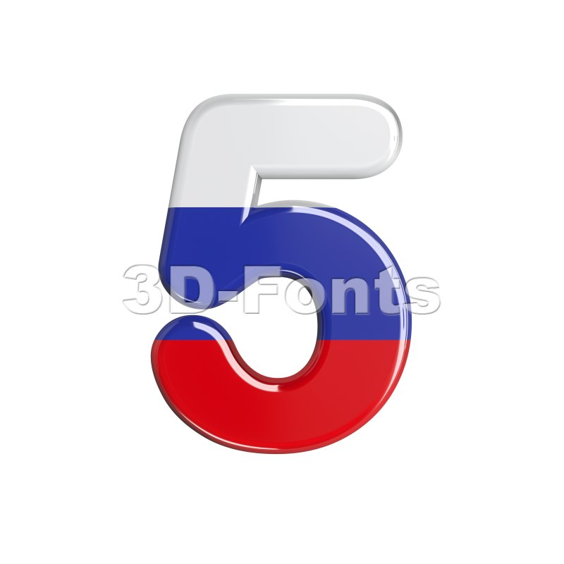 Russian number 5 - 3d digit - 3d-fonts