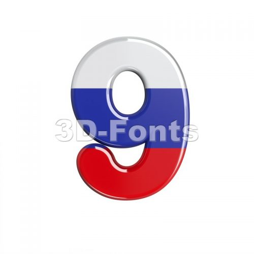 Russian number 9 - 3d digit - 3d-fonts
