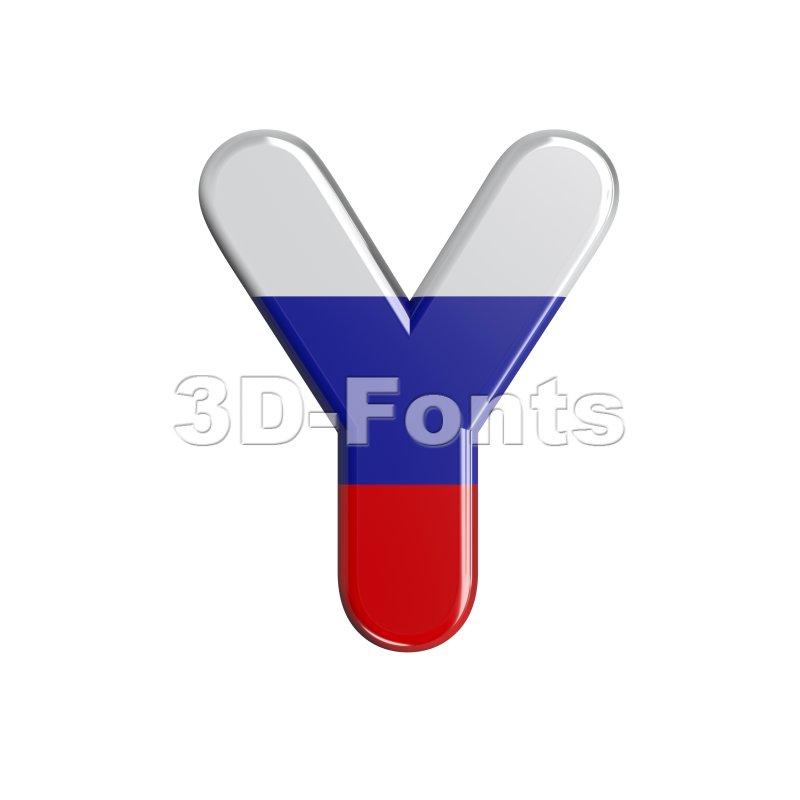 Upper-case Russia font Y - Capital 3d character - 3d-fonts