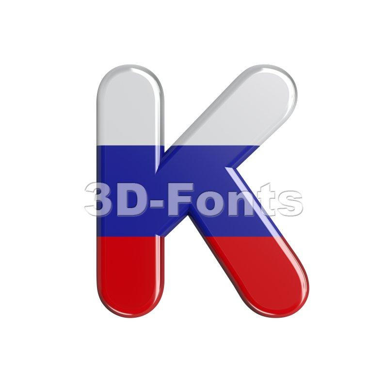 Uppercase Russia letter K - Capital 3d font - 3d-fonts