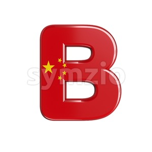 Capital chinese letter B - Upper-case 3d font Stock Photo