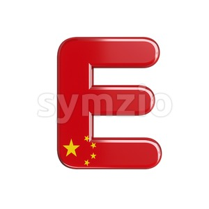3d Capital character E covered in China texture Stock Photo