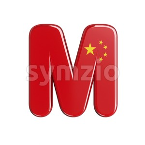 3d Capital character M covered in China texture Stock Photo