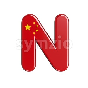 China font N - Capital 3d letter Stock Photo