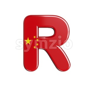 China letter R - Uppercase 3d font Stock Photo