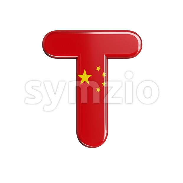 chinese character T - Uppercase 3d letter Stock Photo